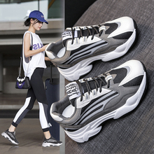 2019 Autumn New Women Chunky Sneakers Reflective Platform Breathable Mesh Casual Dad Shoes Sports