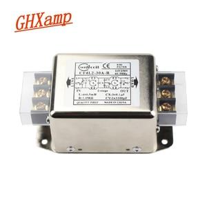 Image 1 - Ghxamp EMI מסנן אספקת חשמל לוח 10A 20A 30A משופר EMI מסוף בלוק מסנן עבור אודיו מגבר נגד התערבות 1PC