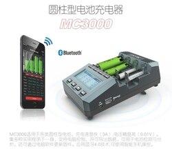 Skyrc mc3000 multi-função níquel cromo níquel-metal hidreto carregadores de bateria