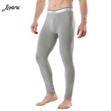 Men Long Johns Thicken Thermal Underwear Warm Long Johns for Underpant
