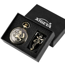 Vintage Fullmetal Alchemist Theme Quartz Pocket Watch Sets with Necklace Pendant Present Set Xmas Birthday Gifts