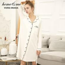 Vero moda 새 셔츠 버튼 순수한 홈웨어 드레스