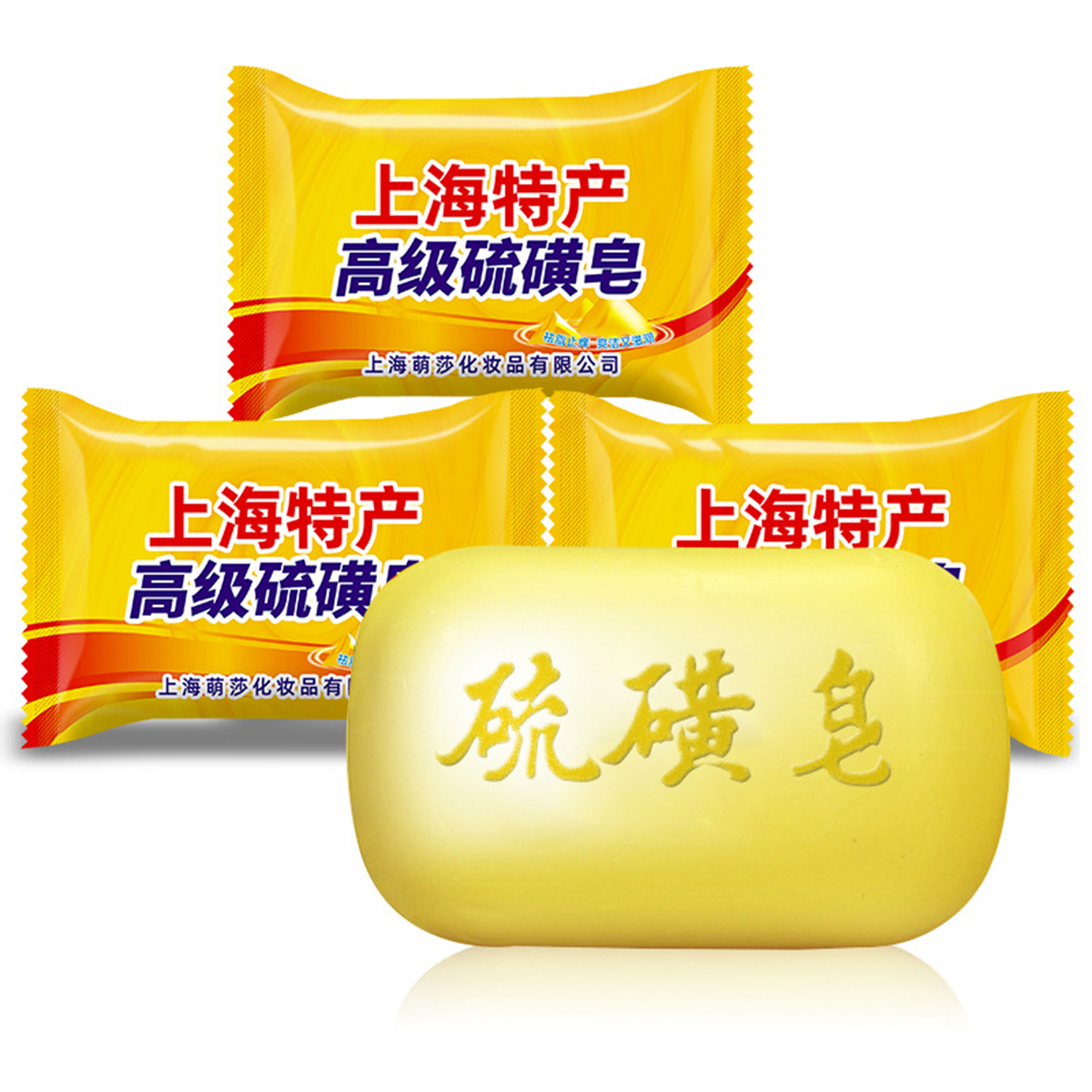 Sulfur Soap Itching Relief Soap For Body Hand Cleansing Bathing Antioxidant BacteriumSoothing Mite  Sulfur Soap Cleansing Soap