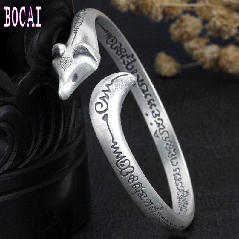 2019 New S999 pure silver small fox couple fashion bracelet men simple silver bracelet women's bracelet ladies silver bracelet