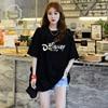Summer Korean style oversized women's loose loose slim long topOversized summer women's loose loose slim 1