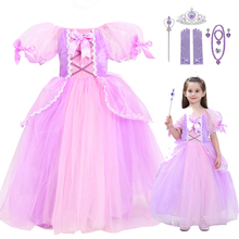 цены 2-10T Rapunzel Princess Sophia Girls Halloween Cosplay party Show costume Dress kids dresses for girls