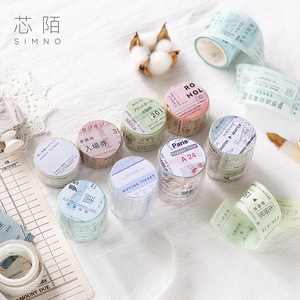 Vintage Holiday Time Tickets Washi Tape Memo Tapes Vintage Writable Masking Tape Diary School Supplies Bullet Journal Accessori(China)