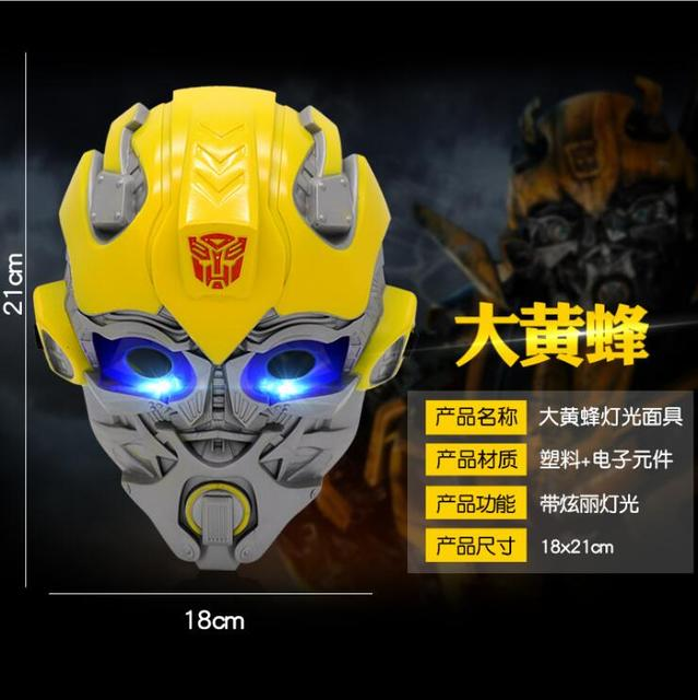 Halloween Super Hero Led Light Up Mask Party Costume Cosplay Bumblebee Toy