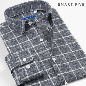 Trembles Clothes Simple Japanese Style Grid Shirt Good Product Selection Trend Youth Long Sleeve Shirt Slim Fit