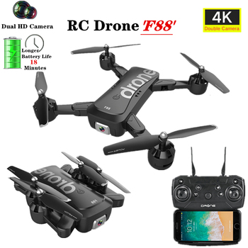 RC Drone 4K HD Wide Angle Dual Camera Fixed Hight Hold Follow Me Foldable Arm RC Quadcopter Fly 18 mins Helicopter F88 Toy Gift