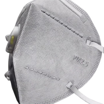 Corona Covid 19 10pcs face masks reusable mask non-woven fabric KN95