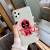 Deadpool Phone Cases For Iphone (15 Designs)  19
