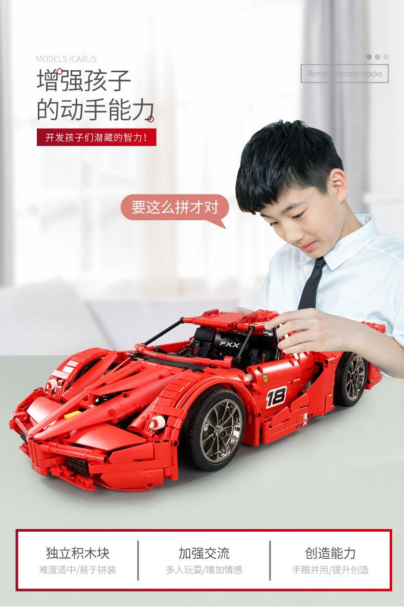 MOULD KING MOC 13085 Compatible 5889 Ferrari FXX F40 Enzo Building Block (2172 PCS) 7