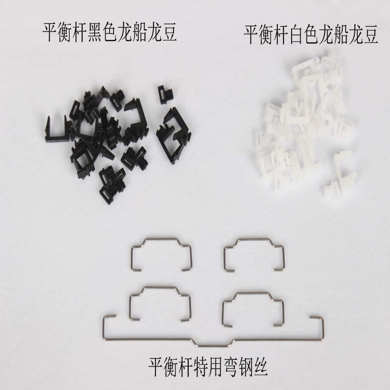 Keyboard Accessories Plate-mounted Costar Stabilizers Balancing Pole 6.25u 2u For MX Switches Mechanical Keyboard Big Key