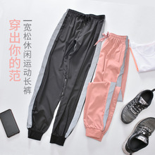 цена на Spring New Style Street Fashion WOMEN'S Casual Pants Side Edge Reflective Strips Solid Color Printed Sports Skinny Yoga Pants Ba
