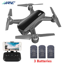 JJRC X9 Heron GPS 5G WiFi FPV Flow Positioning RC Drone Quadcopter Model Toys RT