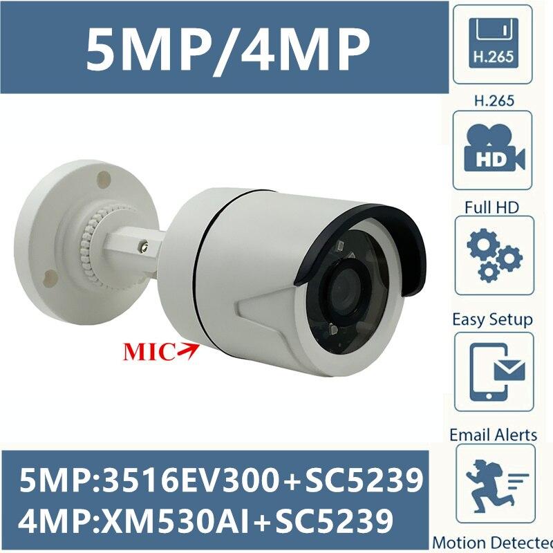 Интеграции микрофон 5MP 4MP IP пуля Камера аудио 3516EV300 + SC5239 2592*1944 XM530 + SC5239 2560*1440 H.265 24 светодиодами и ИК подсветкой дальностью действия IRC Onvif CMS XMEYE|Камеры видеонаблюдения|   | АлиЭкспресс
