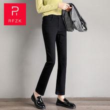 Женские джинсы с высокой талией rfzk черные широкими штанинами