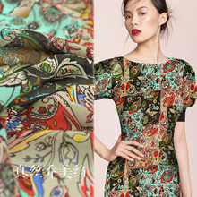 Silk crepe silk fabric spring and summer dress for women