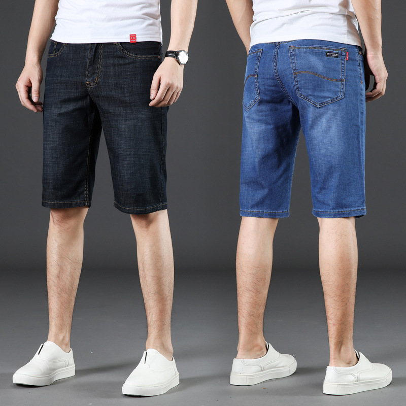 Summer Thin Section Short Jeans Youth Slim Fit Jeans Men's Korean-style Medium Waist Fashion Casual MEN'S Pants