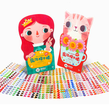 Magic Creative Nail Paste Green Nail Sticker Cartoon Packing girl toys for kids 2 to 4 years old girl kids makeup set for girls