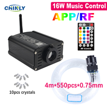 LED Fiber Optic Light Kit Smartphone APP Bluetooth Control Star Sky Ceiling Light 16W RGBW LED Light 550PCS 0.75mm 4m 13ft