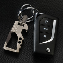 Men's Stainless Steel  Car Key Chain  Gifts for Men  Waist Hanging Keychain Bottle Opener