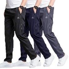 LOMAIYI Men's Casual Pants Men Spring/Summer Pants