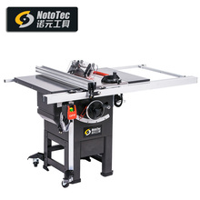 Precision saw 10 inch 1500W 220V 3450RPM table saw Woodworking table saw bed cutting induction motor mitre saw table zubr spd 210 1500