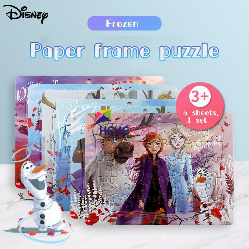 Disney Animation Mickey Mouse Frozen Princess Cartoon Paper Framed Lage Puzzle Toy Antistress Educational Kids Birthday Gift Toy