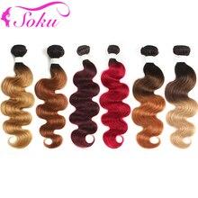 T1B/27 30 Ombre Blonde Brown Red Human Hair Bundles SOKU Brazilian Body Wave Hair Weave Bundles Non Remy Hair Extensions 1PC
