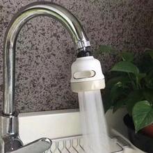 MeterMall фильтр для смесителя против брызг кухонный опрыскиватель фильтр для воды экономизатор воды кухонные принадлежности