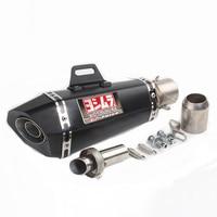 51mm Universal motorcycle yoshimura exhaust muffler DB kille for FZ1 R6 R15 R3 ZX6R ZX10 Z900 1000 CBR1000 GSXR1000 650 K7 K8