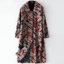 Новое шерстяное меховое пальто с отворотом и вышивкой на осень