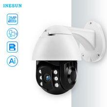 Беспроводная внешняя камера видеонаблюдения inesun [2020 новейшая]