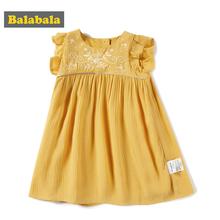 Balabala dzieci noszą dziewczyny ubierają dziecko chusta do noszenia dzieci spódnica 2020 lato oświetlenie dla dzieci spódnica tanie tanio Floral Krótki Na co dzień Haft Pasuje prawda na wymiar weź swój normalny rozmiar Fabric 100 viscose Lining 100 cotton