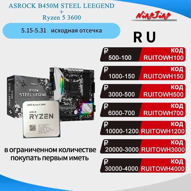 STEEL LEGEND Motherboard-Suit Cooler Socket Am4 3600-Cpu Asrock B450m Amd Ryzen Without