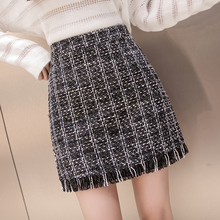 Tassel Winter Tweed Skirts Women Vintage Autumn Mini Pencil Skirts Wool Skirts K