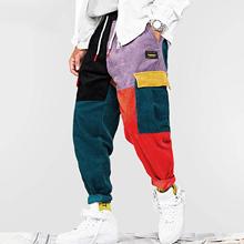 Aelfric Eden Corduroy Patchwork Cargo Pants Men Streetwear Harem Pants Joggers Harajuku Sweatpants Hip Hop Streetwear Trousers cheap CN(Origin) Full Length Flat Loose Cotton Polyester Midweight Broadcloth Pockets Drawstring UR51 2020 Corduroy Patchwork Cargo Pants Men