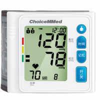medidor de Pressão arterial coração eletrônico mechenne tensiometro digital monitor de pulso precisão dispositivo automático inteligente