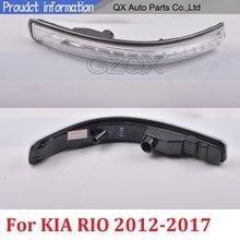 CAPQX dla RIO 2012 2013 2014 2015 2016 2017 boczne lusterko wsteczne kierunkowskaz LED lampka kontrolna migacza 87614-1W000