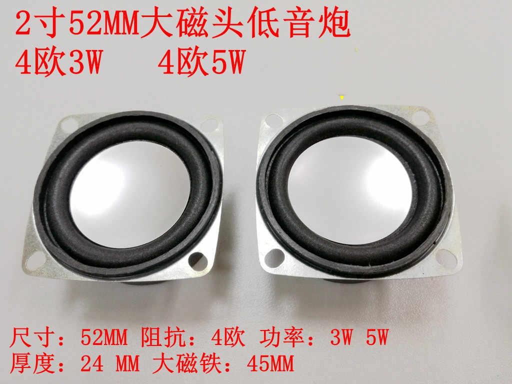 2 Inci 52 Mm Square Magnet Eksternal Frekuensi Penuh Speaker 4 O 3W5W3 O R Mini Bluetooth Speaker speaker