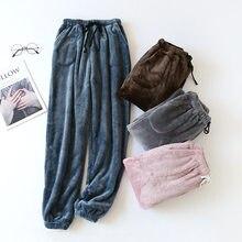 Bas de pyjama en molleton de corail pour femmes, vêtement chaud, Long, avec cordon de serrage, vêtements de maison, automne et hiver