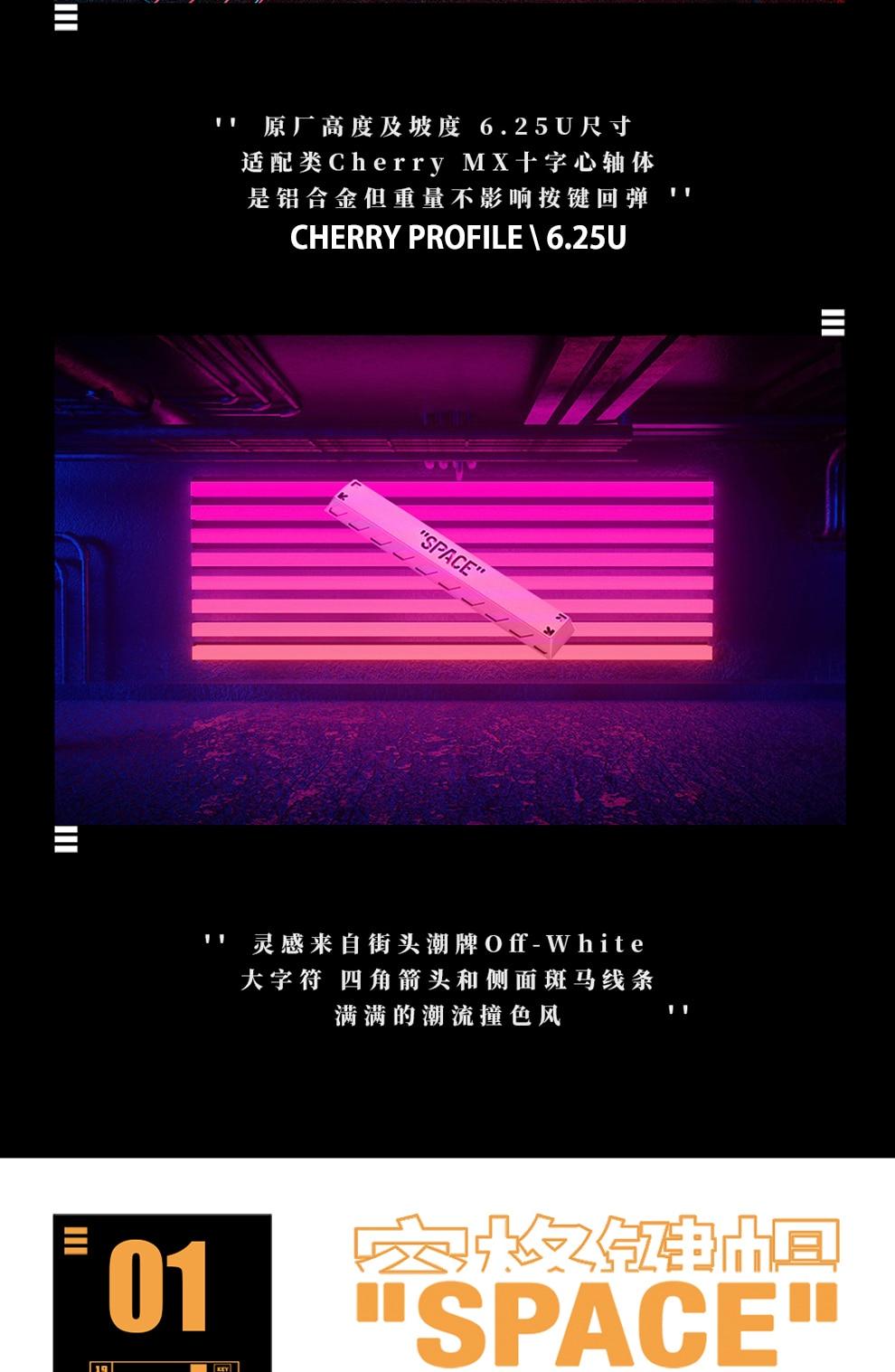 space详情990_03