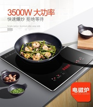 220V Household Desktop Electromagnetic Furnace Single Mosaic Type Intelligent Electric Ceramic Cooktop Induction Cooker