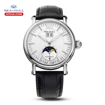 2020 New Products Seagull Men's Watch Moon Phase Watch Multifunctional Automatic Mechanical Watch Leather Bracelet Watch M308S 1