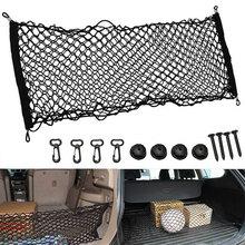 Universal Car Rear Trunk Boot Organizer Pocket Cargo Net Mesh Storage Car Receive Arrange Net Car Trunk Net Car Accessories