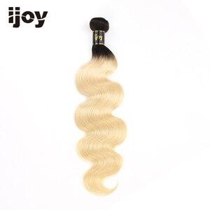 Image 5 - บราซิลผมรวมกลุ่มOmbre Body Wave 100 Human Hair Bundles 8 26นิ้วผมยืดNon Remy IJOY