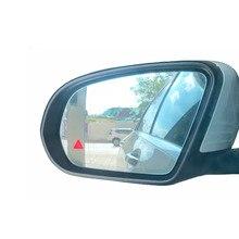 Вождение Парковка слепое пятно мониторинг микроволновый радар сенсорная помощь системы для Mercedes E класс W212 W213 E200 E300