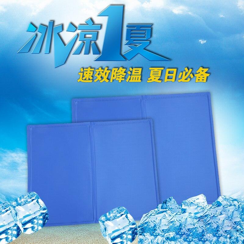 Pet Cooling Pad, Ice Pad Gel, Pet Cooling Pad, Pet Ice Pad